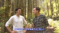 English Paradise Let's explore Niimi! 1.ジャックとマットの林業体験 【新見市公式】