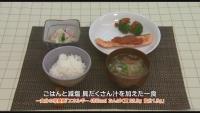 にいみにっこりクッキング「糖尿病予防の食事」【新見市公式】