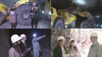 石灰のまちにいみ~にいみの石灰業を探検だー!~【新見市公式番組動画】