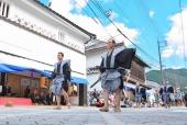 入湯手形(神郷温泉)